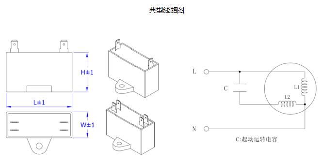 答:答:BM电容器中的P0表示不防爆,P2表示防爆。安全膜类电容防爆原理,金属化电极采用微保险丝网状结构(如图一),在电容运行发生故障时,通过微保险丝断开,自动切断电源,从而防止故障扩大,达到自我安全保护目的。