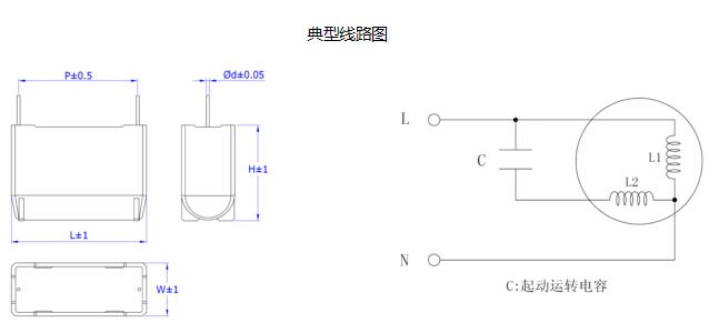 空调电容器 插针系列(cbb61)